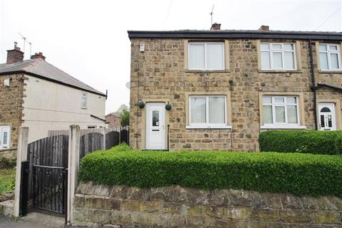 2 bedroom end of terrace house for sale - Manor Lane, Sheffield, Sheffield, S2 1UH