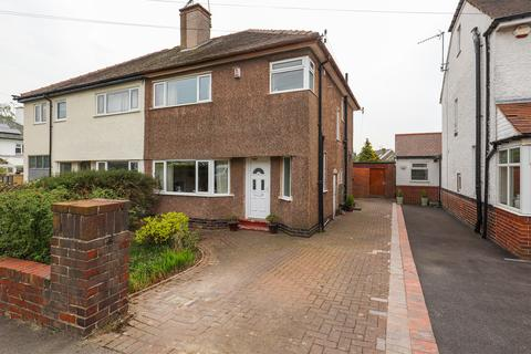 3 bedroom semi-detached house for sale - The Meadway, Dore, Sheffield