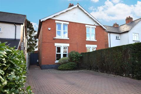 2 bedroom semi-detached house for sale - Western Road, Mickleover, Derby