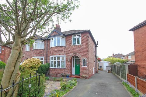 3 bedroom semi-detached house for sale - Whitegate Park, Flixton, Manchester, M41