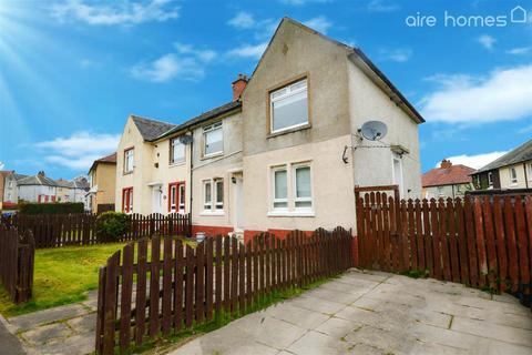 2 bedroom flat for sale - Kenilworth Crescent, Hamilton