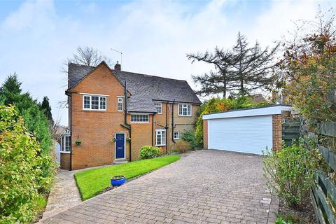 4 bedroom detached house for sale - Snaithing Park Close, Sheffield, Yorkshire