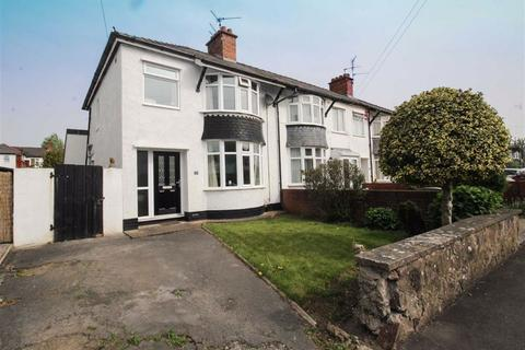 3 bedroom end of terrace house for sale - Westbourne Road, Whitchurch, Cardiff