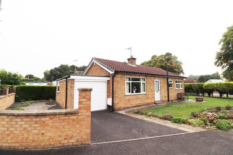 2 bedroom detached house for sale - Cedar Close, Glapwell, Chesterfield