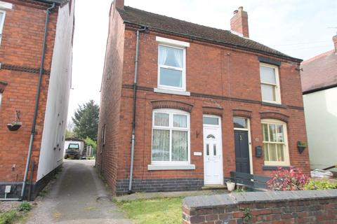 3 bedroom semi-detached house to rent - Overton Lane, Hammerwich, Burntwood