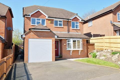 4 bedroom detached house for sale - Linslade Road, Orpington