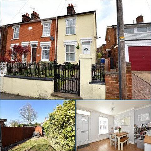 3 bedroom end of terrace house for sale - Nacton Road, Ipswich IP3 9JW
