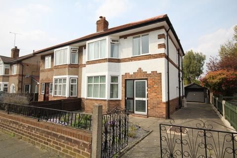 3 bedroom semi-detached house for sale - Park Drive South, Hoole