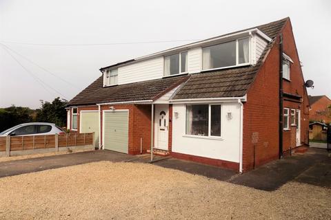 4 bedroom semi-detached house for sale - Lodge Drive, Moulton