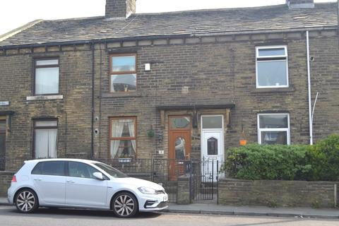 3 bedroom terraced house for sale - Dolphin Terrace, Queensbury