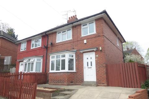 3 bedroom semi-detached house to rent - Broadlea Oval, Leeds