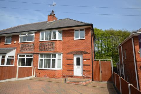3 bedroom semi-detached house for sale - Enfield Road, Newbold, Chesterfield, S41 7HN