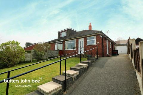 2 bedroom semi-detached bungalow for sale - Trubshaw Place, Kidsgrove