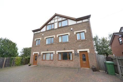 5 bedroom semi-detached house to rent - Highfield Road, Heath, Cardiff, CF14