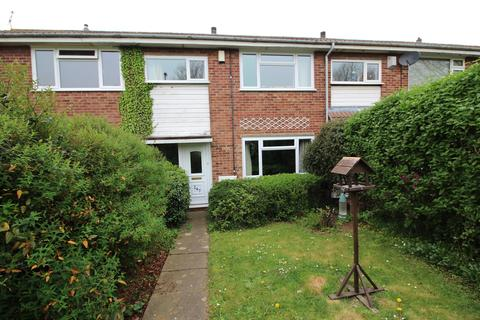 3 bedroom terraced house for sale - Blaisdon, Yate, Bristol, BS37 8TT