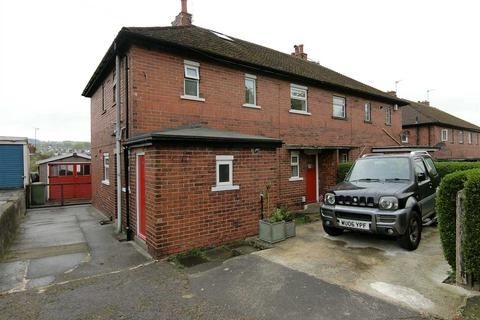 3 bedroom semi-detached house for sale - Jaggar Lane, Holmfirth