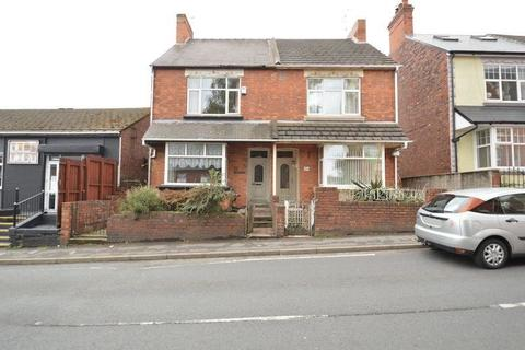 3 bedroom semi-detached house for sale - Carter Lane, Shirebrook, Mansfield, Derbyshire, NG20 8PF