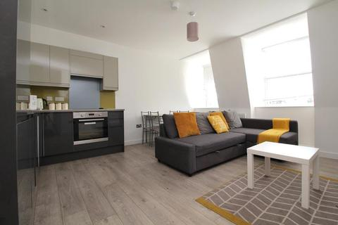 2 bedroom apartment for sale - Gemini House, New London Road, Chelmsford, Essex, CM2