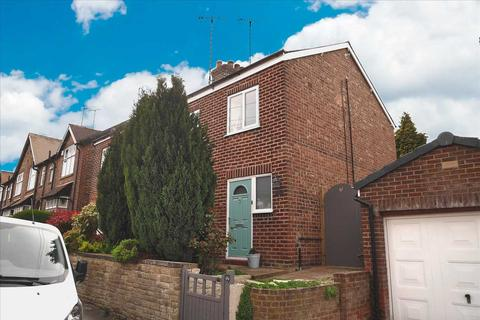 3 bedroom semi-detached house for sale - Peter Street, Macclesfield
