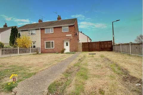 3 bedroom semi-detached house for sale - Travis Close, Thorne, DN8 5PL