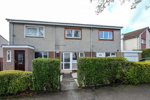 2 bedroom terraced house for sale - 17 Howden Hall Drive, Liberton, Edinburgh, EH16 6UL