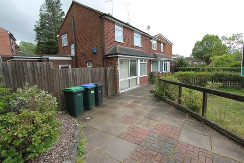 4 bedroom semi-detached house to rent - Tanhouse Avenue, Great Barr B43