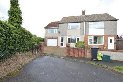4 bedroom semi-detached house for sale - Moorland Road, Yate, BRISTOL, BS37 4BX