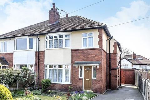 3 bedroom semi-detached house for sale - Stainburn Drive, Moortown, Leeds, LS17 6NZ