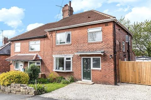 3 bedroom semi-detached house for sale - Wensley Drive, Chapel Allerton, Leeds, LS7 2NE