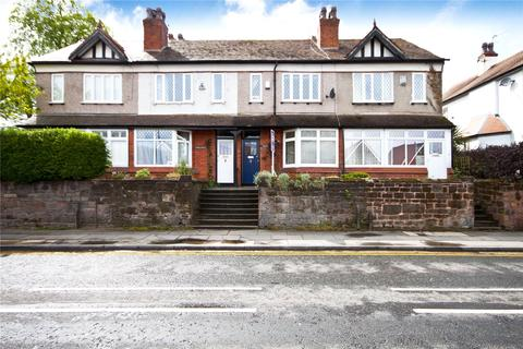 2 bedroom terraced house for sale - Speke Road, Woolton, Liverpool, Merseyside, L25