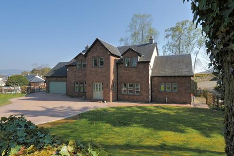 4 bedroom detached house for sale - School Road, Gartocharn, Stirlingshire, G83 8RT