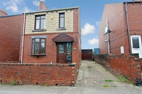 3 bedroom detached house for sale - Summer Lane, Wombwell, BARNSLEY, South Yorkshire