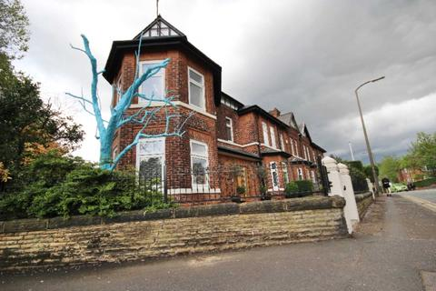 4 bedroom terraced house for sale - Heywood Road, Prestwich