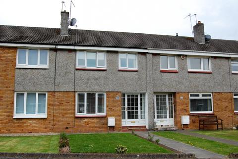 3 bedroom terraced house for sale -  Ralston Drive,  Crookston, G52