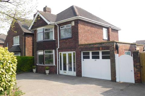 3 bedroom detached house for sale - ASHBY ROAD, SCUNTHORPE