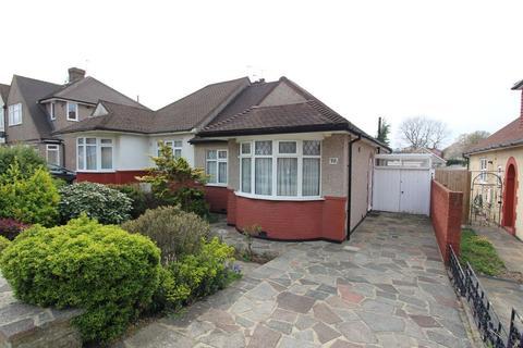 2 bedroom semi-detached bungalow for sale - Gillmans Road, Orpington, Kent, BR5 4LA