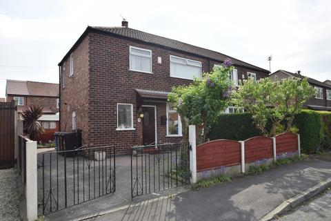 3 bedroom semi-detached house for sale - New Hey Road, Cheadle