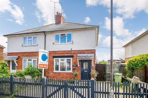 3 bedroom semi-detached house to rent - Stanton Avenue, Bradville, Milton Keynes, Bucks