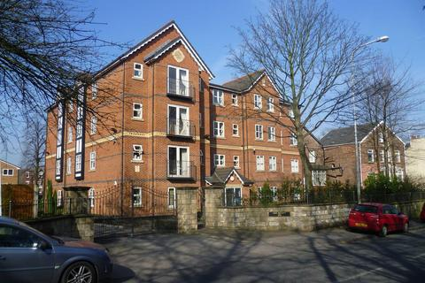 2 bedroom flat for sale - Oakmount, Half Edge Lane, Eccles