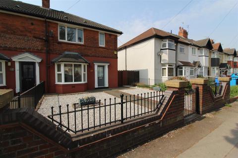 3 bedroom semi-detached house for sale - Calvert Road, Hull
