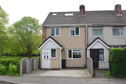 4 bedroom end of terrace house for sale - Sundridge Park, Yate, Bristol, BS37