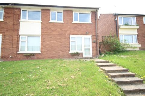 3 bedroom end of terrace house for sale - Nant Y Coed, Pen Y Maes