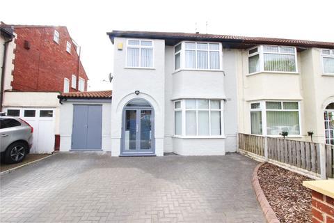 4 bedroom semi-detached house for sale - Meadow Lane, West Derby, Liverpool, Merseyside, L12