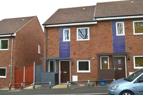 2 bedroom semi-detached house for sale - Charles Studd Road, Off Great Billing Way, Northampton NN3 5GL
