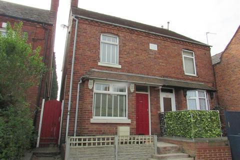 2 bedroom terraced house to rent - Tamworth Road, Amington, Tamworth, B77 3DQ