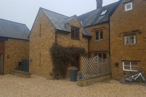 4 bedroom cottage for sale - Manor Farm Cottage, Milton, OX15