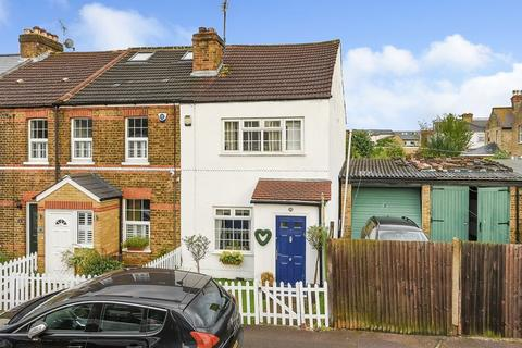 3 bedroom end of terrace house for sale - Shirley Road, Sidcup, DA15 7JW