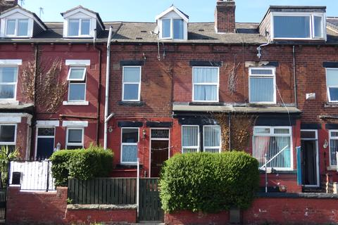 2 bedroom terraced house for sale - East Park View, Leeds LS9