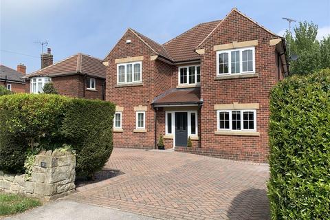 4 bedroom detached house for sale - Thorner Lane, Scarcroft, Leeds, West Yorkshire