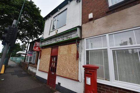 Shop to rent - Nuthall Road, Nottingham